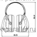!Противошумные наушники SNR 34 dB